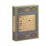 Der Koran - Al Qur`an